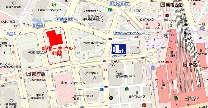 マリックスの所在地:新宿